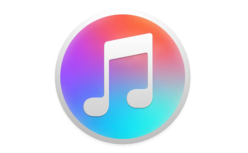 Apple Music Uygulaması