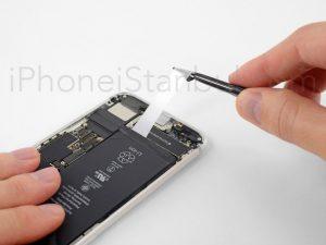iphone-8-pil-nasil-cikartilir-300x225