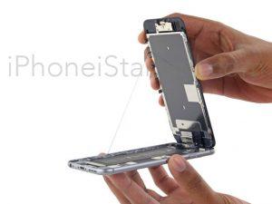 iphone-pil-deigsimi-fiyati-300x225