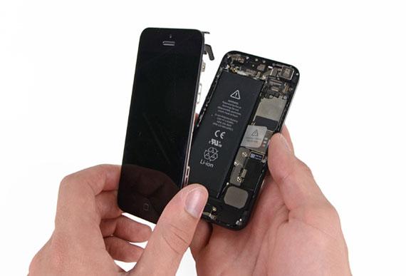 iPhone 5 Ekran Garantili Değişimi Fiyatı