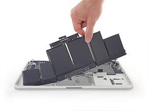 Macbook Pro Batarya Değişimi
